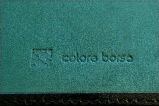 Passport case MG-005